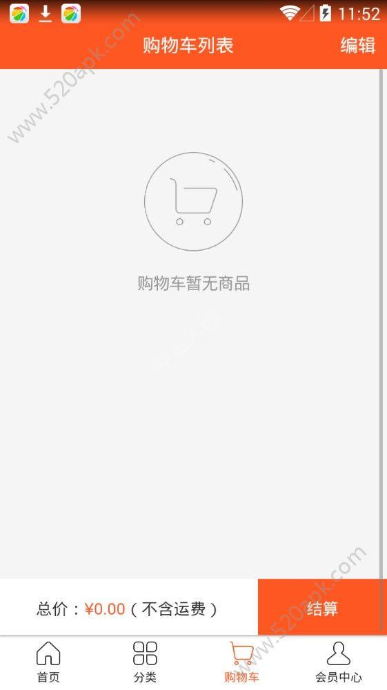人民商城app官方手机版下载图3: