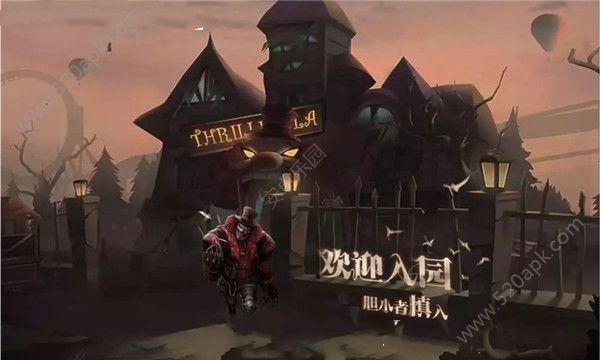 网易心跳游乐场官方网站下载正版手游图2: