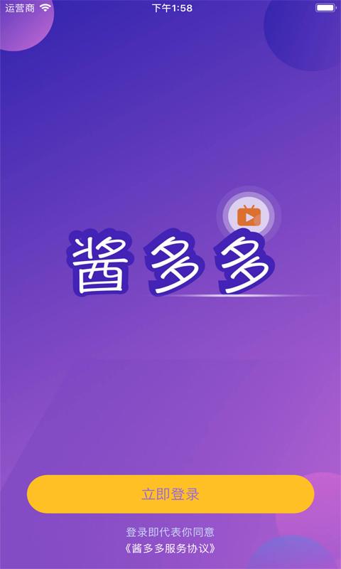 猩猩快赚app官方手机版下载图3: