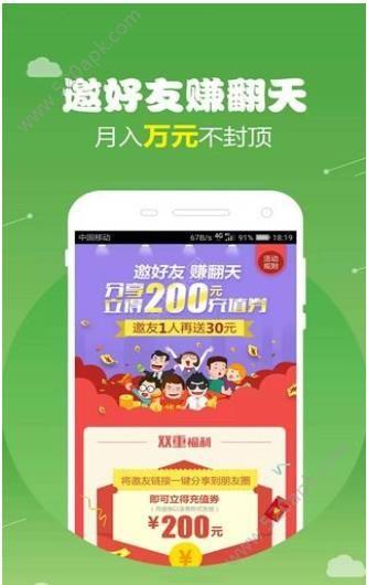 向钱借钱贷app手机版下载图1: