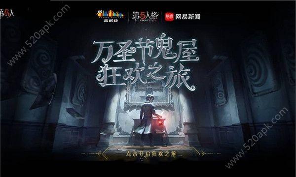 网易心跳游乐场官方网站下载正版手游图1: