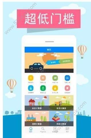 小白象贷款app手机版下载图1: