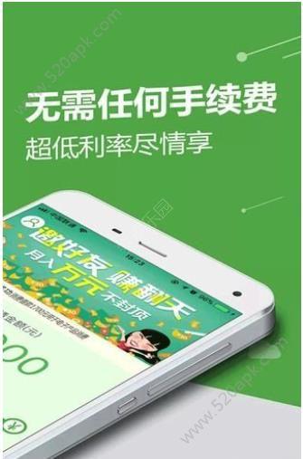 向钱借钱贷app手机版下载图3: