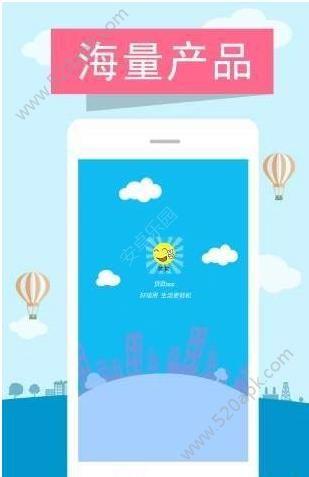 小白象贷款app手机版下载图2: