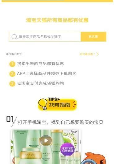巫塔购物app手机版下载图片1