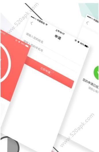 多花花贷款app手机版下载图2: