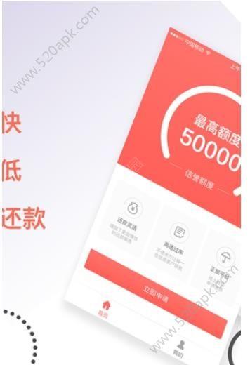 多花花贷款app手机版下载图3: