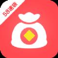 58速袋app