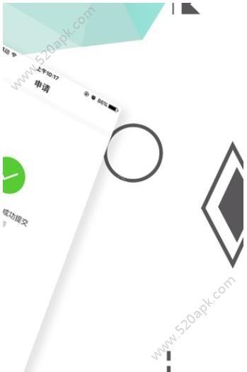 多花花贷款app手机版下载图1:
