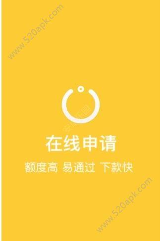 江湖救济贷款app手机版下载图1: