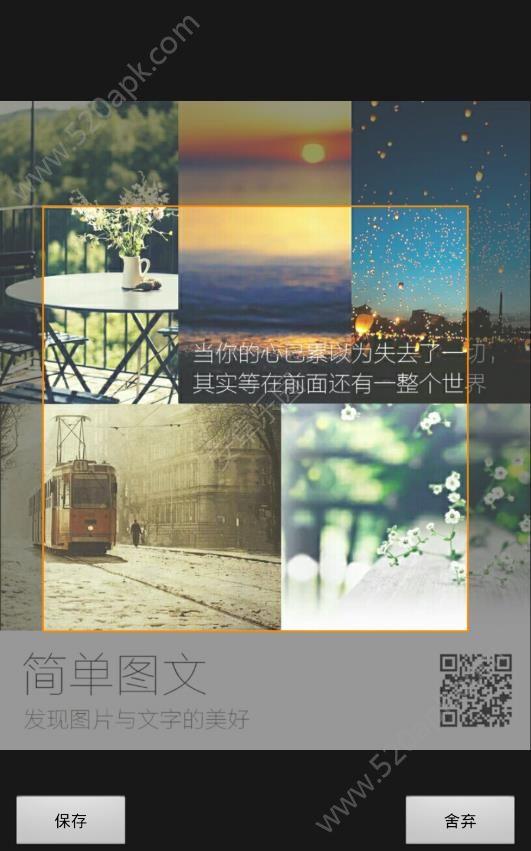 全能专业相机app免费下载安装图2: