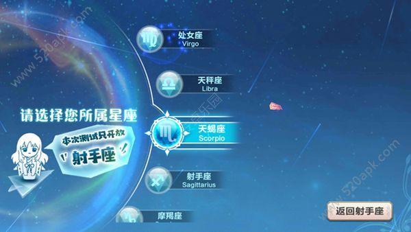 星萌物语手机游戏正版官方网站下载图2: