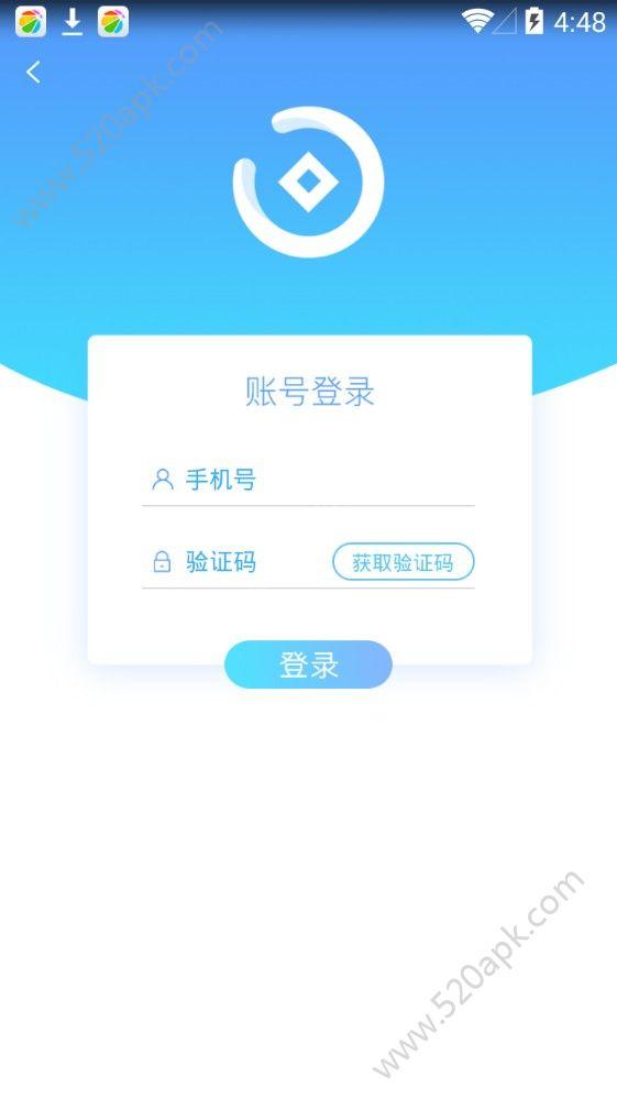 秒借360贷款app手机版下载  v1.0.0图3