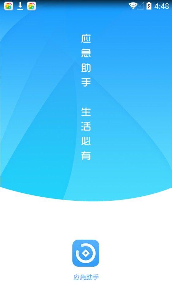 秒借360贷款app手机版下载图片1