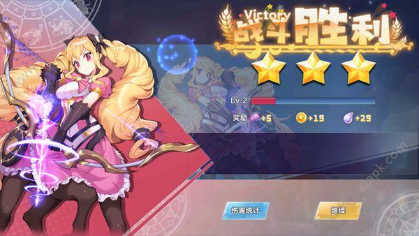 星萌物语手机游戏正版官方网站下载图1: