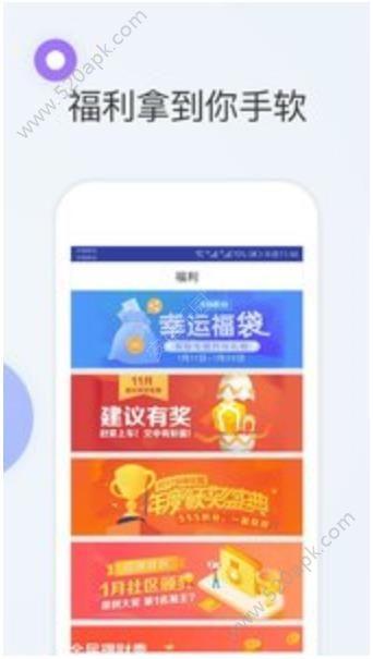 小黑鱼放心借贷款app手机版下载图1: