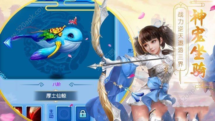 扶摇仙记官方网站下载正版手游图1: