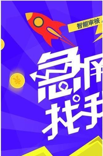 爱又米网贷app官方版下载图片1