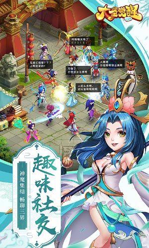大圣觉醒H5官方网站下载正版手游图片2
