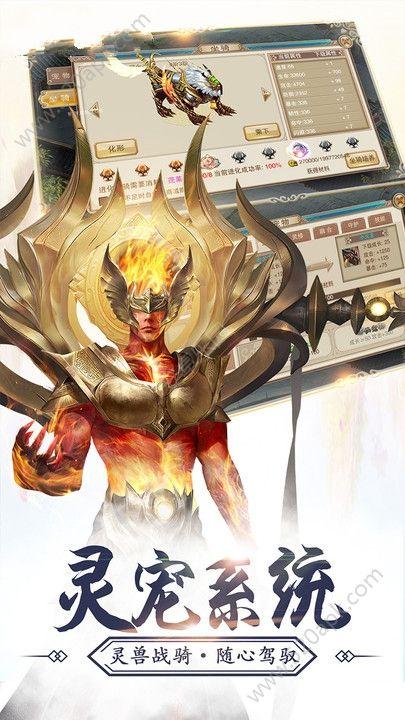 血剑吟手机游戏正版官方网站下载图2:
