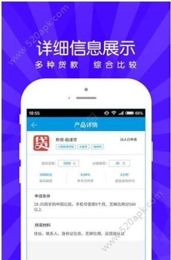 爱又米网贷app官方版下载  v1.0.1图2