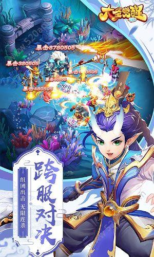 大圣觉醒H5手游官网下载安卓版图片2