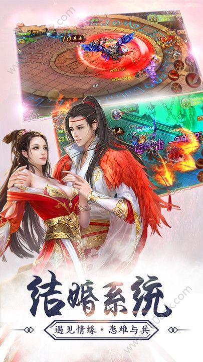血剑吟手机游戏正版官方网站下载图1: