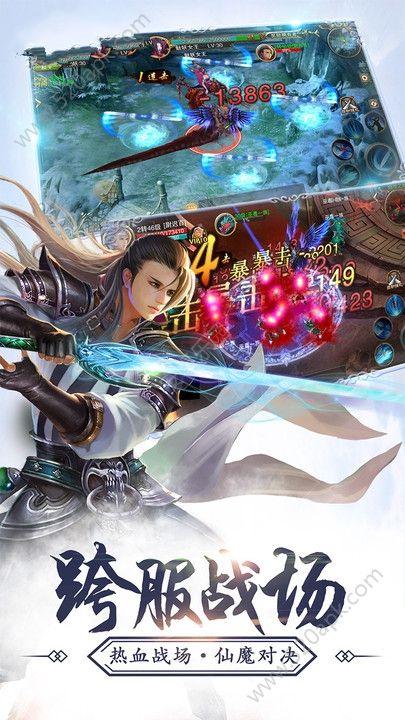 血剑吟手机游戏正版官方网站下载图5: