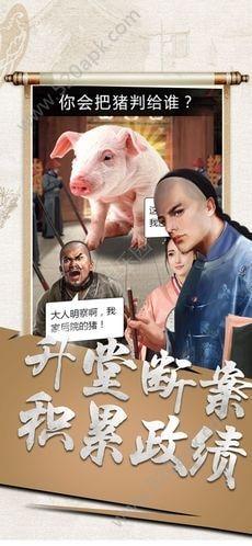 当朝宰相游戏下载官方网站最新安卓版图1:
