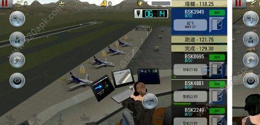 梦幻机场无限金币内购修改版(含数据包)  v6.0.4图1