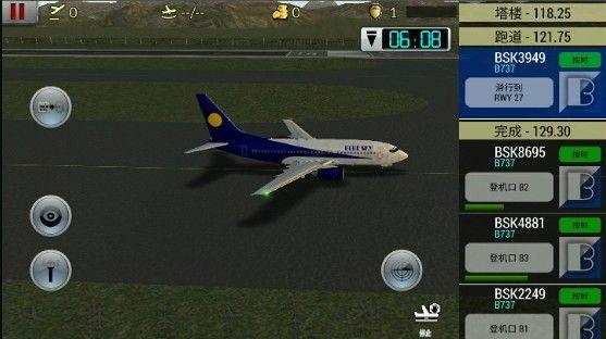 梦幻机场手机版下载游戏安卓版(含数据包)图片1