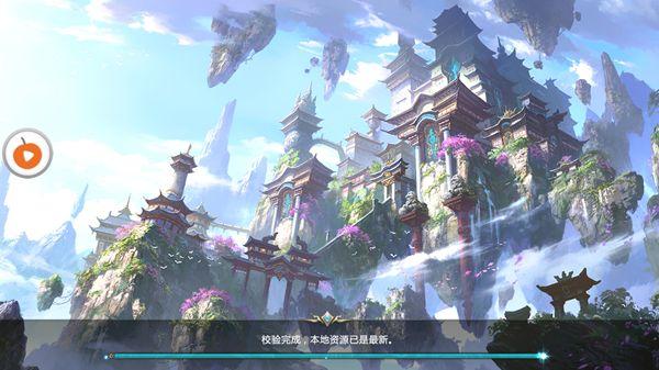 战剑天下官方网站下载正版手游图片3