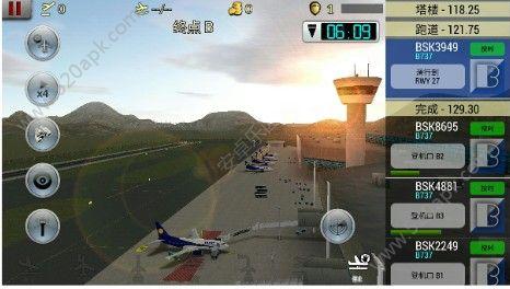 梦幻机场无限金币内购修改版(含数据包)  v6.0.4图3