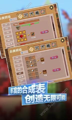 被尘封的故事13.5.2无限钻石金币内购最新内购修改版图2: