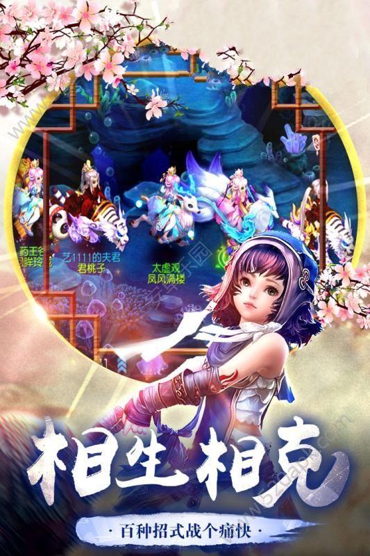 戮仙昆仑记手机游戏正版官方网站下载图4: