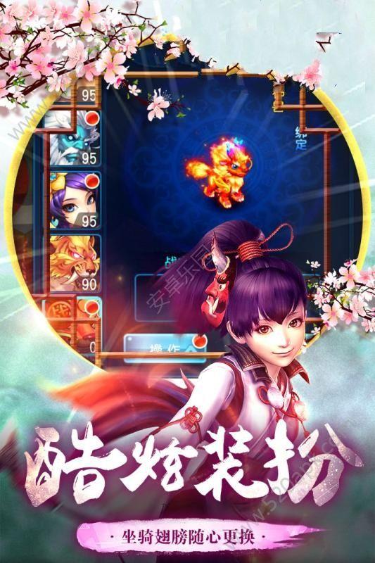 戮仙昆仑记手机游戏正版官方网站下载图1: