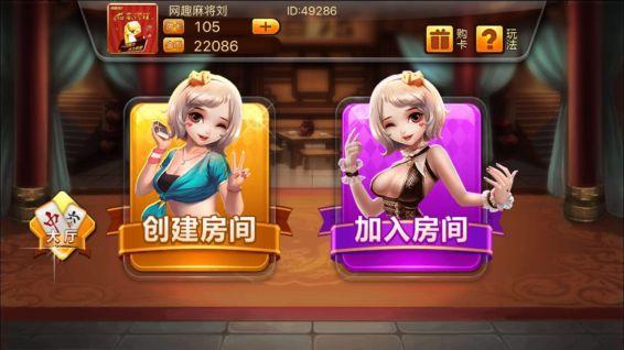 网趣游戏手机游戏官方网站下载最新版图片1