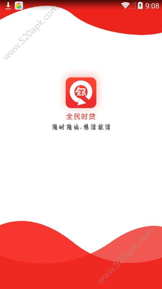 小鹿花花贷款app手机版下载图1: