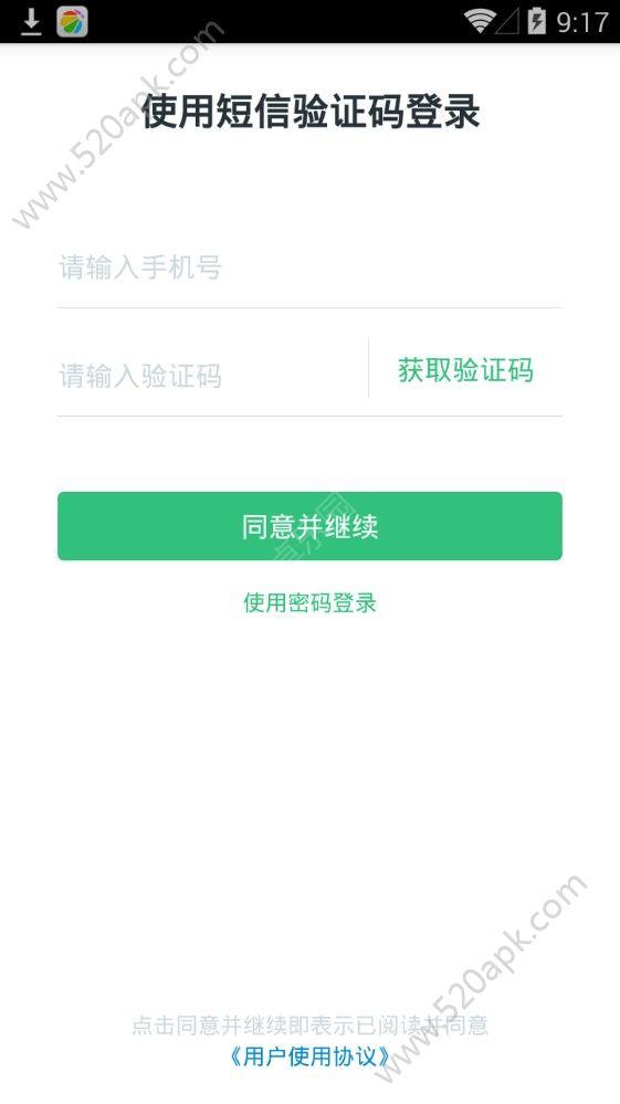 乡聊app社交软件安卓版下载图1: