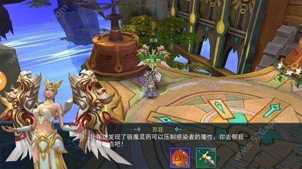 八方明月手游官网下载安卓版图3: