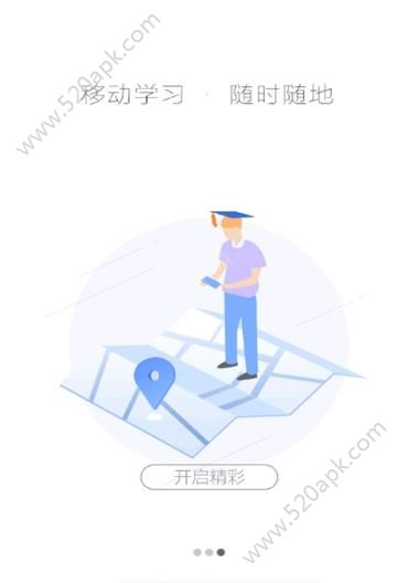 湖北教育云资源平台登录入口图3: