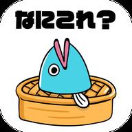 抖音小黄鸭官方下载必赢亚洲56.net手机版版图1: