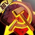 红警尤里复仇官方网站下载正版56net必赢客户端 v1.5.1
