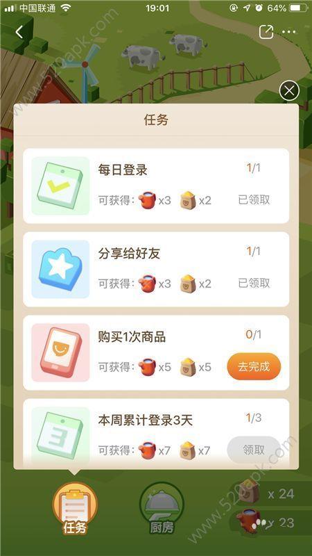 支付宝口碑农场小程序手机游戏官方下载安卓版图2: