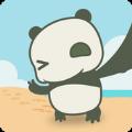 熊猫旅行H5官网版