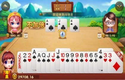 星空斗地主手机游戏官方网站下载最新版图片2