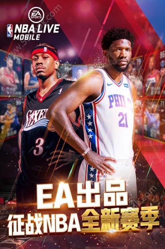 EA出品NBALIVE官方唯一指定网站正版必赢亚洲56.net图1: