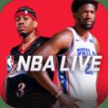 英雄互娱NBA LIVE手游官方网站安卓版 v3.3.06