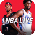NBA LIVE移动版破解版