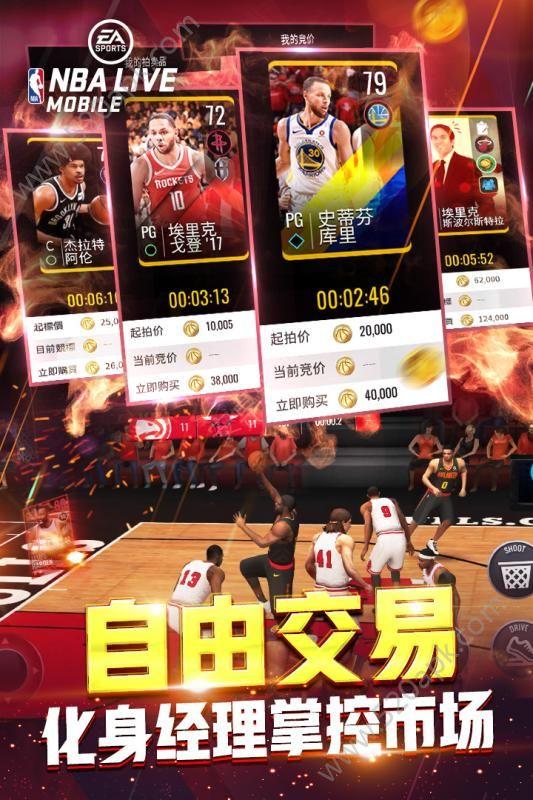 EA出品NBALIVE官方唯一指定网站正版必赢亚洲56.net图3: